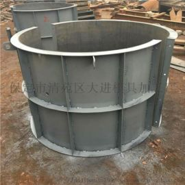 雨水检查井钢模具-混凝土检查井体模具-大进模具制造
