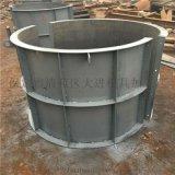 雨水檢查井鋼模具-混凝土檢查井體模具-大進模具製造