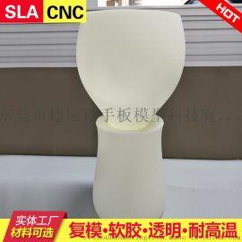 光敏树脂手板打样 东莞3D打印塑胶手板模型厂