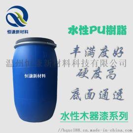 厂家直销UV地板漆涂料高光高硬快干水性PU树脂