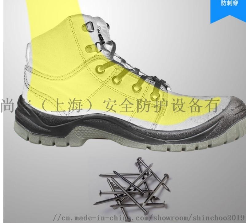 SJ絕緣透氣勞保鞋