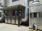 東莞垃圾房除臭,新型全自動噴霧除臭設備