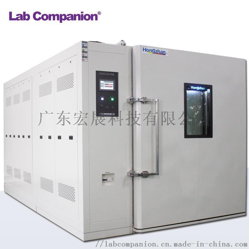 中国可程式高低温箱知名品牌厂家