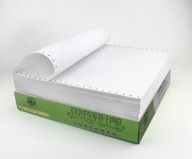 电脑打印纸定制办公用