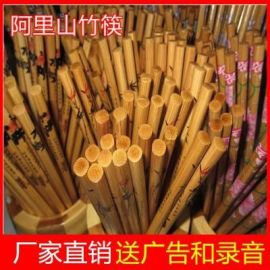 地摊赶集跑江湖商品印花阿里山竹筷子5-10元模式多少钱