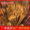 地攤趕集跑江湖商品印花阿裏山竹筷子5-10元模式多少錢