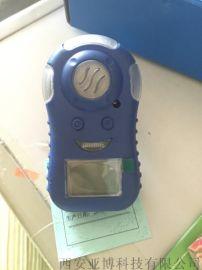 临汾可燃气检测仪|可燃气检测报警器