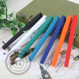 磨砂中性笔定制logo签字笔塑料碳素笔办公礼品笔