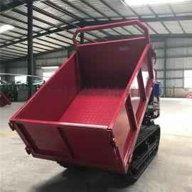 手推履带式运输车 山地履带自卸车 全地形橡胶履带车