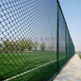 【球場圍網】運動場體育場圍網籠式足球籃球場護欄隔離圍網定製