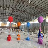 开业庆典气球雕塑装饰 玻璃钢气球雕塑模型摆件