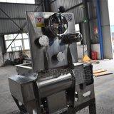 新型材料無重力混合機 超細竹炭粉混合機供應商