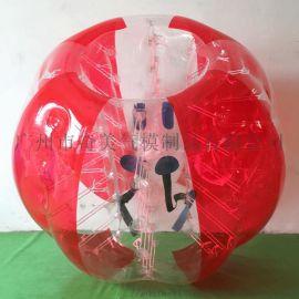 充气碰撞球,充气泡泡足球,成人碰碰球