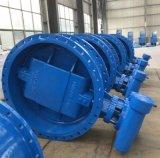 佳福斯大口徑焊接法蘭碳鋼蝶閥DN80