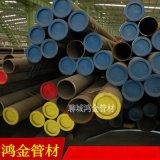 GCR15精密無縫鋼管 精密軸承鋼管39*3.5