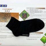 咖啡碳纖維、咖啡碳保暖內衣、咖啡碳紗線、咖睿絲