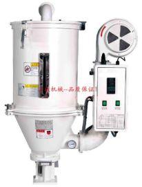 SanZhong 料斗干燥机,热风干燥机