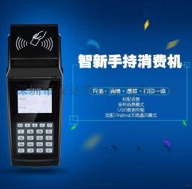 餐厅消费机系统 GPRS/无线通讯消费机