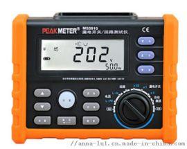 回路电阻测试仪校准检测