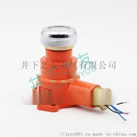 BZA1-5/36J(A) 矿用隔爆型急停按钮