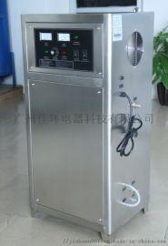 50G臭氧消毒发生器