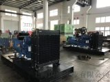 發電柴油機 250kw