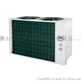 V系列冷水机UHP120CT32