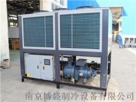 螺杆式风冷冷水机 低温风冷螺杆冷水机