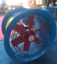 防腐防爆轴流风机BFT35-11-3.55