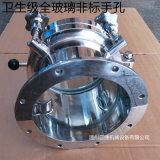 鍋爐手孔和人孔裝置-化工機械- 人孔手孔廠家
