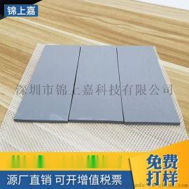 含玻纖導熱矽膠片導熱系數5W