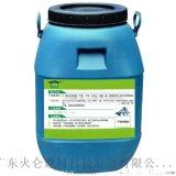 广州fyt-1改进型桥面防水涂料厂家直销