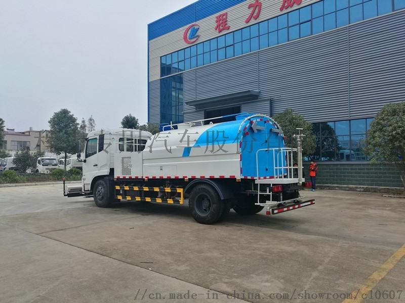 东风天锦12方路面清洗车厂家直销 可分期 包上户