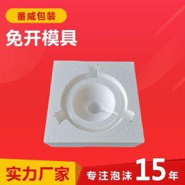厂家直销 免模电器防震保护包装 免模泡沫包装