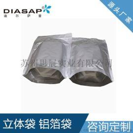 防靜電立體鋁箔袋,防潮鋁箔袋定制規格