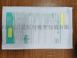 医用纸塑袋 医用包装袋 一面纸一面膜纸塑灭菌包装