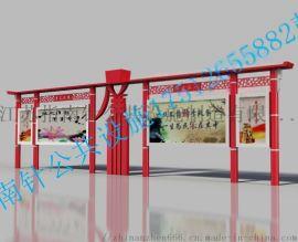 安徽铜陵宣传栏镀锌板烤漆广告栏价值观制作厂家