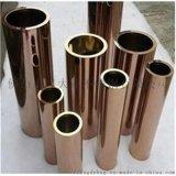 不鏽鋼彩色管彩色方管304材質現貨批發