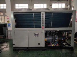 低温螺杆式冷水机 工业螺杆式冷水机