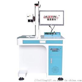 光纤激光雕刻机小型喷码打标机