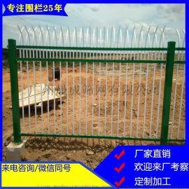 **河源锌钢护栏 别墅防护围栏 梅州庭院围墙栅栏厂家