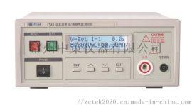 常州中策ZC7122/ZC7112耐压绝缘测试仪