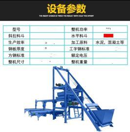 小型预制构块自动化生产线设备/小型预制构件生产线