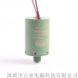 30直径 43长度 针织机圆管电磁铁