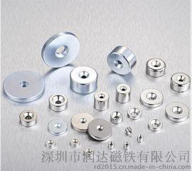 圆形磁铁 方块磁铁 打孔磁铁规格齐全厂家定制