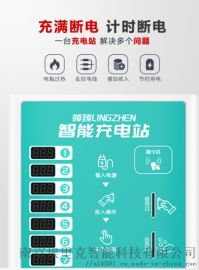 南京小区智能电动车充电桩供应