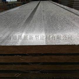 金属彩钢岩棉冲孔夹芯板 消声岩棉复合板 防火吸音