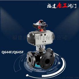 Q644F-16C鑄鋼氣動三通法蘭球閥