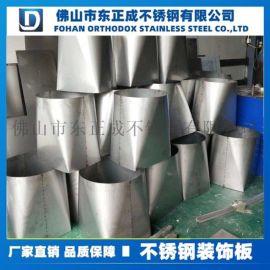 不锈钢工业板制品,厚壁不锈钢板加工