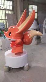 玻璃钢卡通动物雕塑狐狸雕塑造型美陈摆件